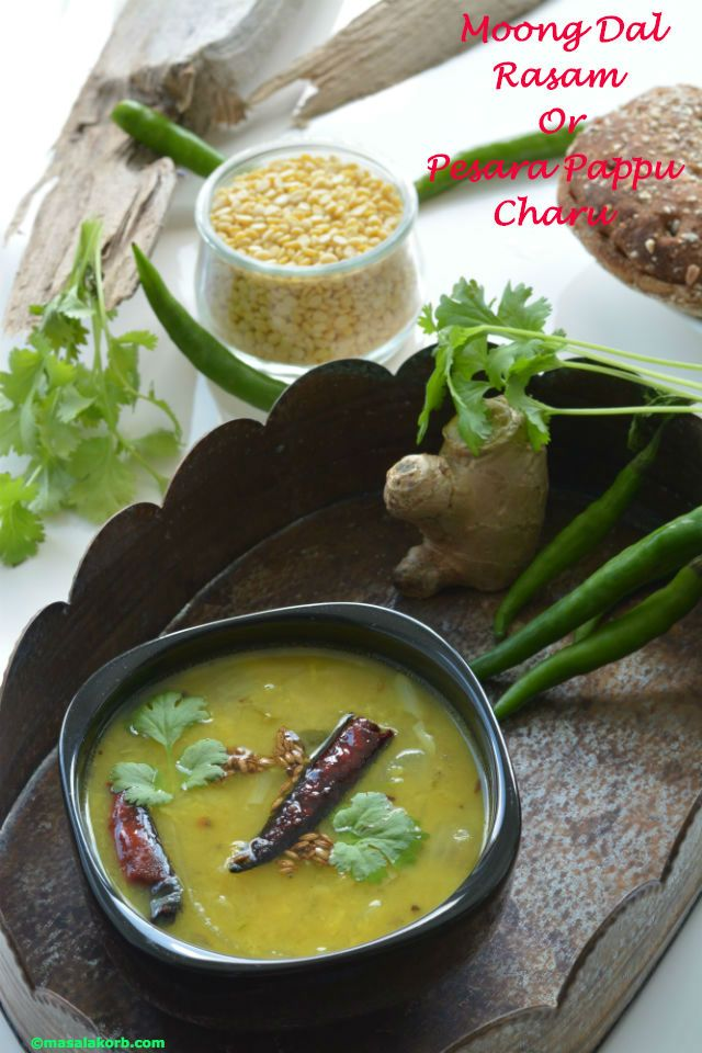 Moong dal rasam or Pesara pappu charu is a very comforting and delicious homemade healing food. Dal infused with turmeric and cooked in spices.