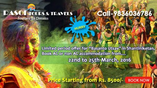 Book AC or non AC well furnished flat at Shantiniketan during Basanto Utsav, call on 9836036786 / 99674410441 to know more. Hurry!! See More:- bit.ly/1R9g5dQ