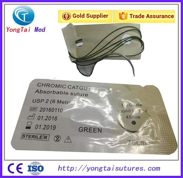 Hot selling medical thread surgical suture chromic catgut thread and needle