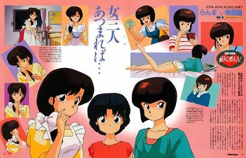 Rumiko Takahashi, Ranma 1/2, Kasumi Tendo, Akane Tendo, Nabiki Tendo