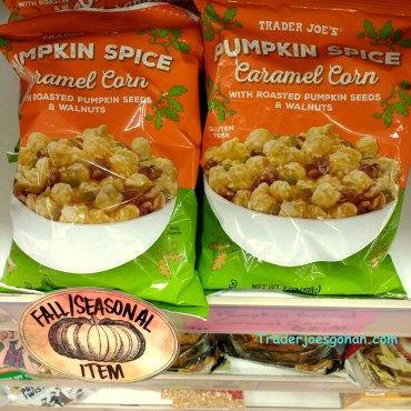 Trader Joe's Pumpkin Spice Caramel Corn 198g $2.99 トレーダージョーズ パンプキンスパイス キャラメルコーン  #traderjoes #pumpkin #pumpkin #caramelcorn