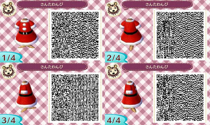 QR codes - ACNL : Animal Crossing New Leaf                                                                                                                                                                                 Plus