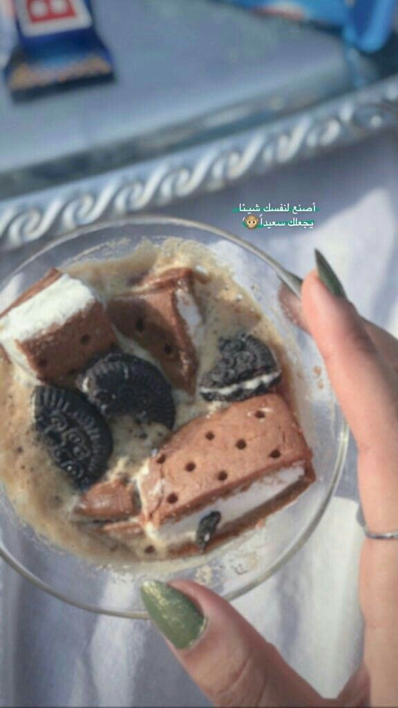 افتار افتارات رياكشن خيل احاسيس مخطوطات رمزيات بنات كيوت ستوري ملصقات كتابات سنابات Sweet Recipes Food Calligraphy Quotes Love