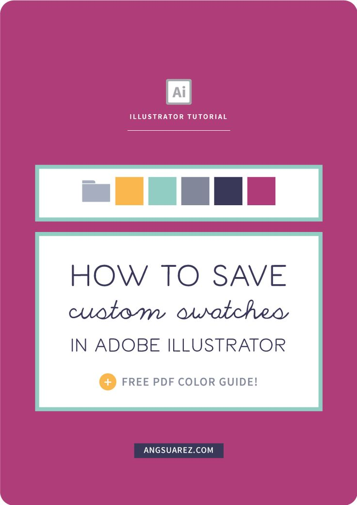 How to Save Custom Swatches in Adobe Illustrator