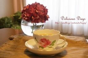 大人のアフタヌーン  ピーチカルダモン☆ブランデーチャイ レシピブログ  http://www.recipe-blog.jp/profile/15212/blog/12714931