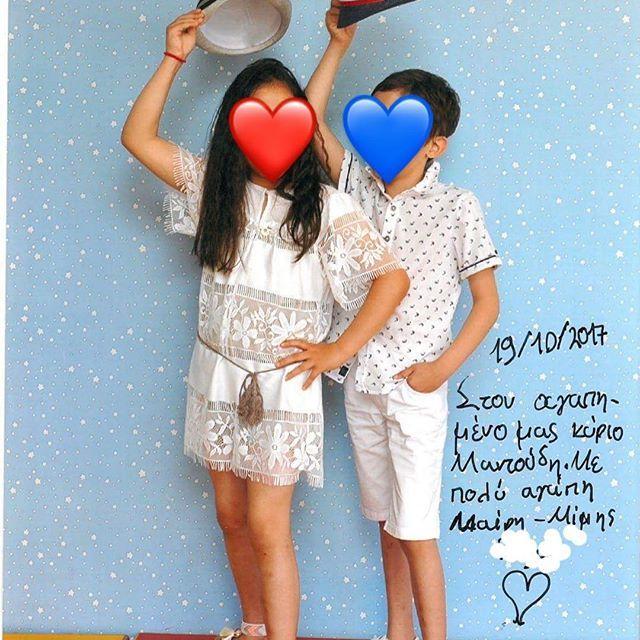 Μαίρη και Μίμης [φωτο 2 από 2]  Τα δίδυμα ❤️💙έγιναν 10 χρονών! Η μαμά τους μας έφερε τη φωτογραφία τους για να τα καμαρώσουμε! Να τα χαίρεται!  #gennimaivf #ivftwins #boygirltwins #ivf
