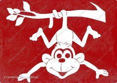 Картина панно рисунок Новый год Вырезание Вытынанки обезьяны - часть 1 Бумага фото 1