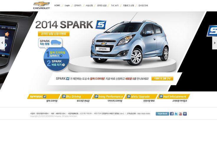 DCafeIn Website - Chevrolet Spark S
