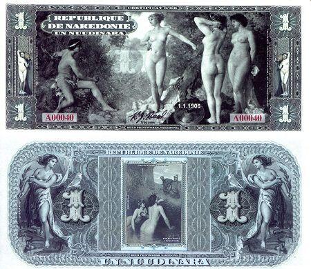 1 - 20 Nuudinara  UNC 5 Banknote Set