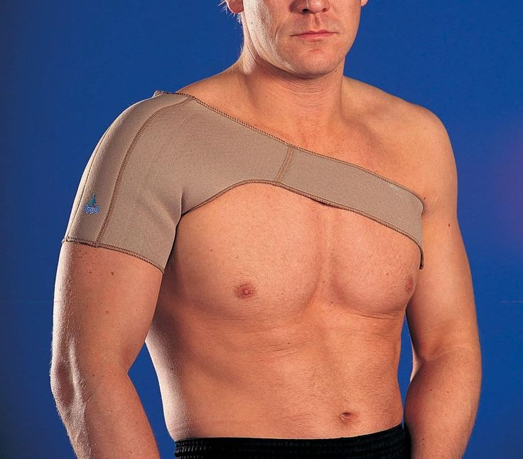 Shoulder Support :: Ableworld