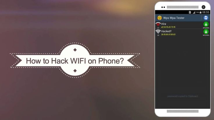 how to hack wireless secure network