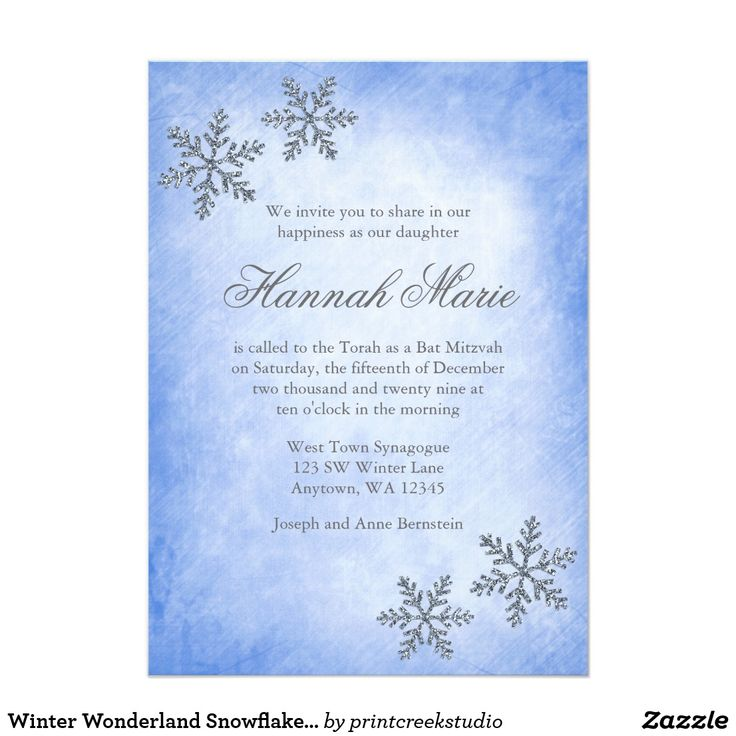 Winter Wonderland Snowflakes Blue Bat Mitzvah Card
