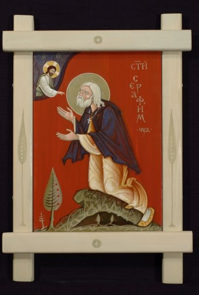Commission contemporary christian Icon of saint Seraphim of Sarov