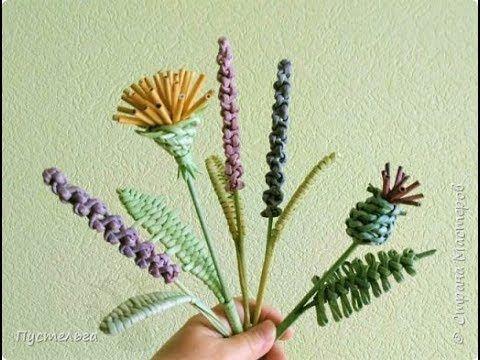 Плетение из газетных трубочек. Полевые цветы. Мастер-класс.