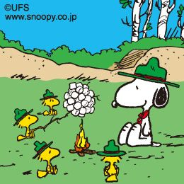 Scoutmaster Snoopy with Woodstock and Friends Roasting a Giant Ball of Marshmallows Over a Campfire