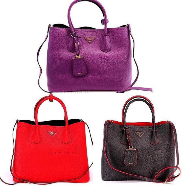 Представляем Вашему вниманию ХИТ от PRADA!  Сумка женская кожаная  PRADA Calf Leather Tote LUX. Цена 12 600 руб.  Сумки в интернет-магазине : - красная сумка http://www.sumkavip.ru/item5014.html - черная сумка http://www.sumkavip.ru/item5035.html - фиолетовая сумка http://www.sumkavip.ru/item5491.html
