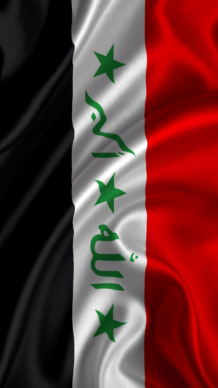 Iraq flag ❤️احلى علم❤️