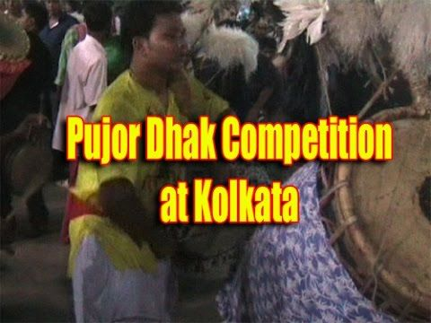 dhak compitation in kolkata