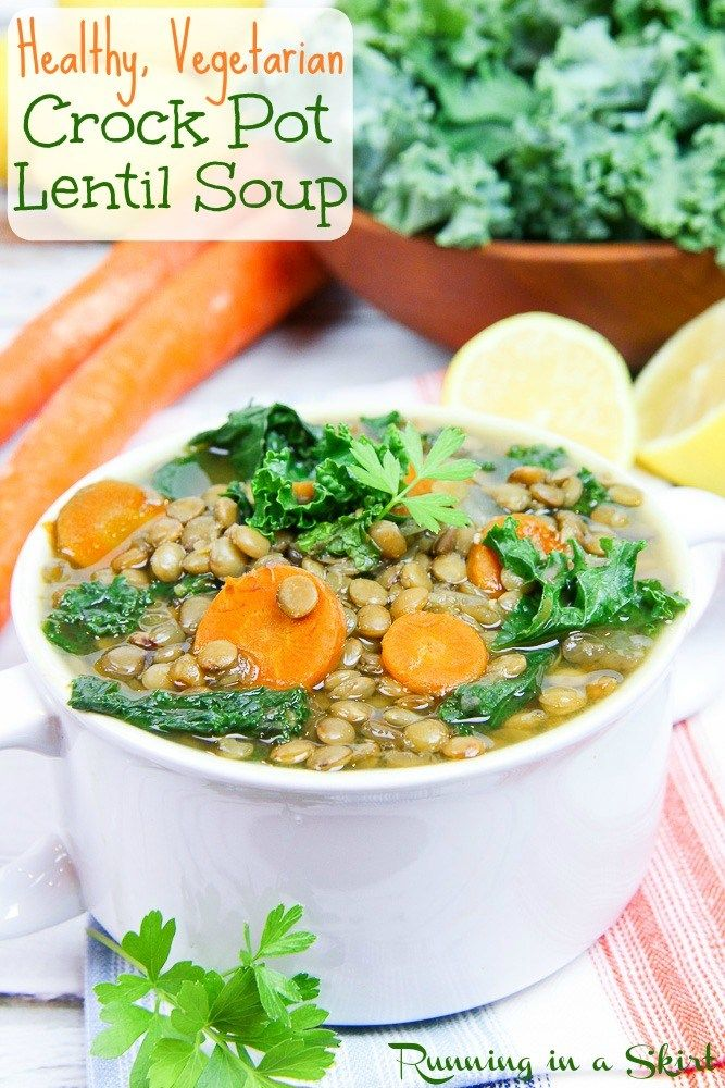 Nourishing Vegetarian Crock Pot Lentil Soup