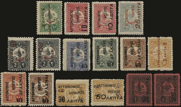 1914 Argyrokastro issue, set of 29 values, u/m. Some with certificates by A.Zeis. RRR.