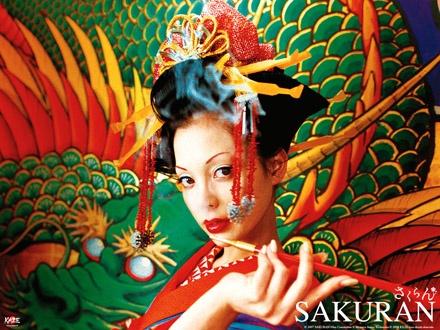 Sakuran. Such a gorgeous movie and Anna Tsuchiya!