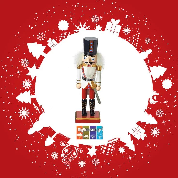 Photo: 🎄 Φέτος τα #Χριστούγεννα ζήστε την μαγεία των παραμυθιών με εορταστικό στολισμό από το #MySeason! 🎄 Ξύλινος μολυβένιος στρατιώτης 20 εκατοστών: https://goo.gl/I4YyvJ  Θα τον βρείτε στα καταστήματά μας στην Γρηγoρίου Λαμπράκη 95-97 στον Πειραιά 🎅 και στην Λεωφόρο Πεντέλης 29 στα Μελλίσια!🎅  #christmas #christmas2016 #christmasshopping #christmasdecor #xmasdecor #christmastree #xmastree #holiday #festiveseason