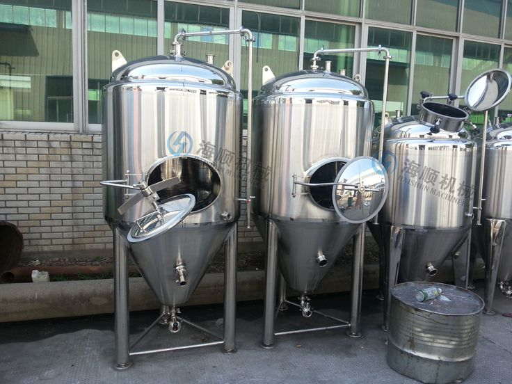 brewery equipment for sale