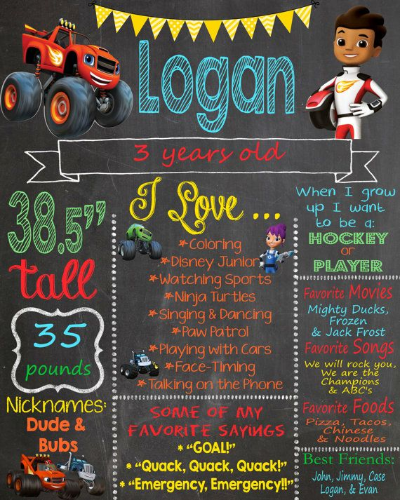 Blaze and the Monster Machines Birthday by AudreyEdesigns on Etsy