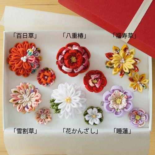 zakka collection [雑貨コレクション] ちりめんで形にする和の趣 四季折々つまみ細工のお花の会(12回限定コレクション) フェリシモ