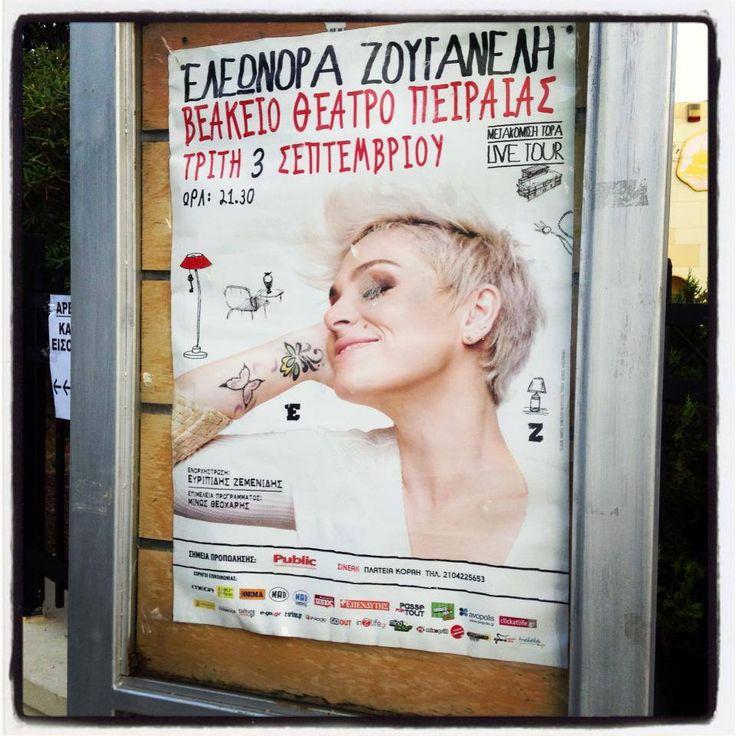 Μετακόμιση τώρα, Βεάκειο 2013 (Βεάκειο Θέατρο - 3 Σεπτεμβρίου 2013) #eleonorazouganeli #eleonorazouganelh #zouganeli #zouganelh #zoyganeli #zoyganelh #elews #elewsofficial #elewsofficialfanclub #fanclub