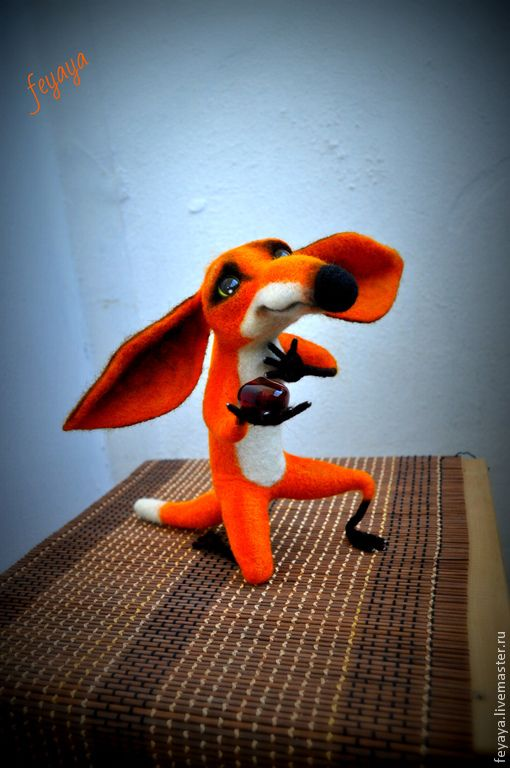 Needle Felted Fox by Olga Zakrevskaya a/k/a Feyaya on livemaster.ru. She sells her creations on Livemaster.ru and also sells on Ebay under the name: magic_toys_by_fairy