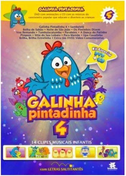 Galinha Pintadinha – Vol. 4 (2014)