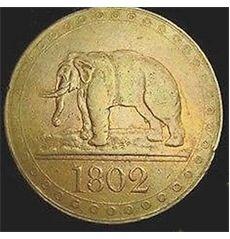 RARE coins of ceylon