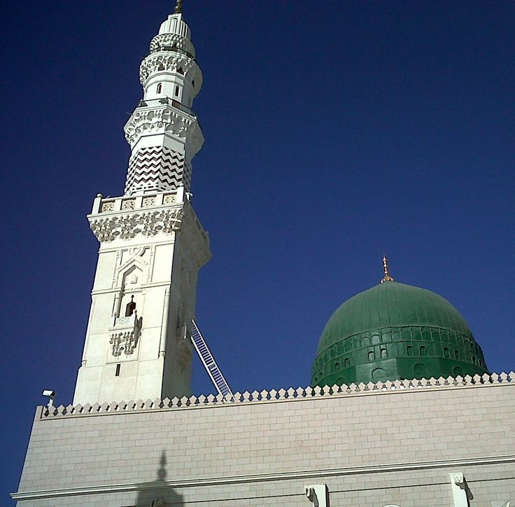 Green Dome @ Masjid Nabawi