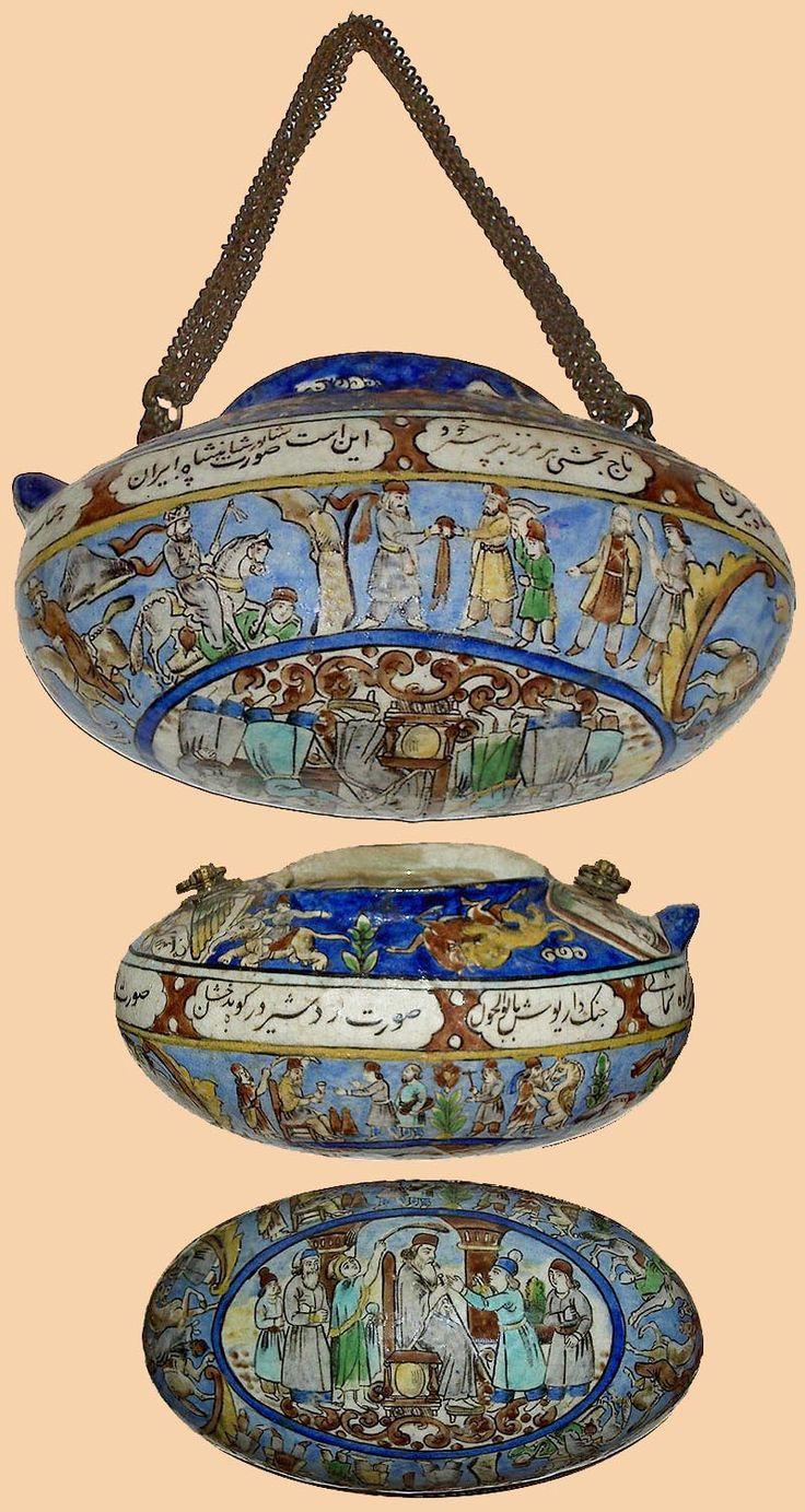 Persian Kashkul http://www.textileasart.com/inventory/544.jpg