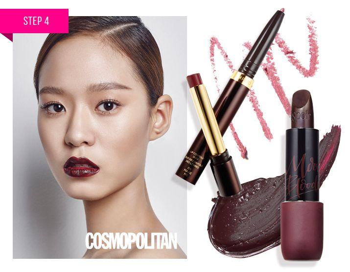 가지, 와인, 벽돌 입술을 위한 메이크업 4단계 | Daum라이프 | Korea makeup | Asian makeup | Cosmopolitan Korea