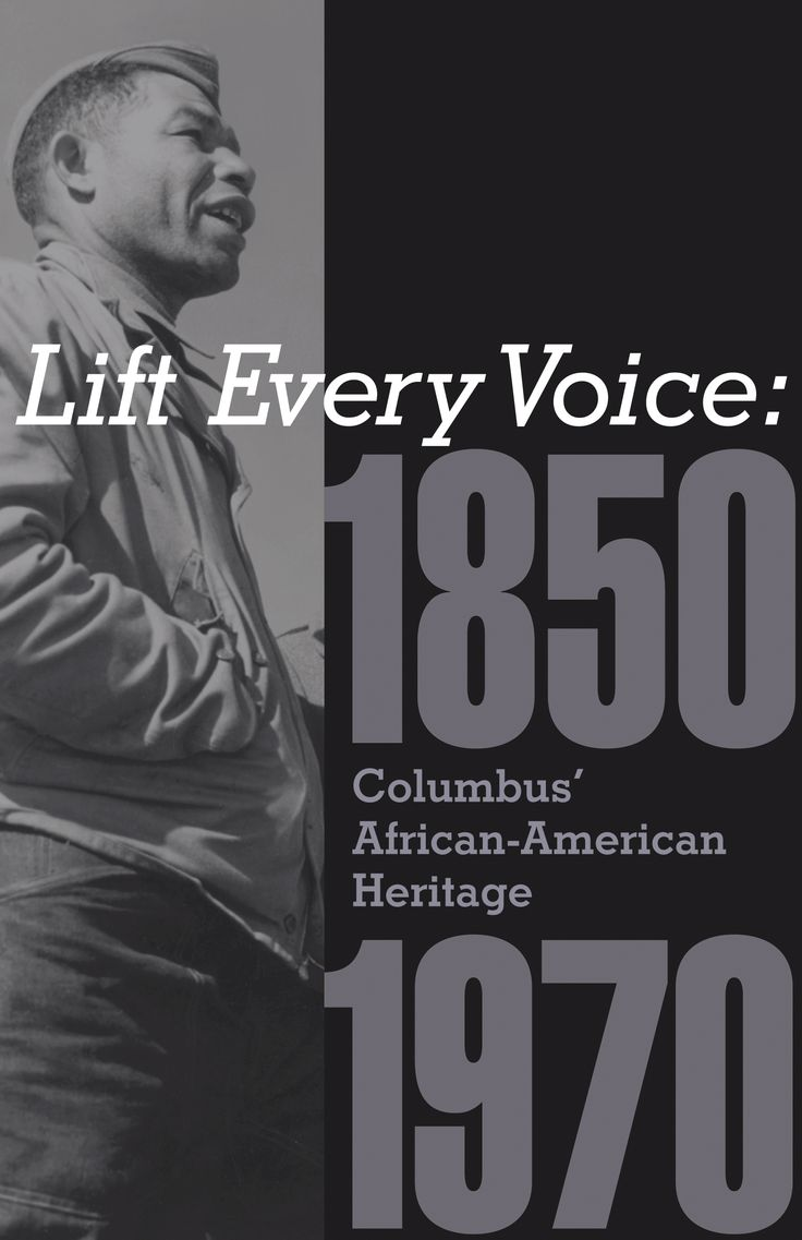Cover of exhibition brochure for Lift Every Voice at the Columbus Museum.