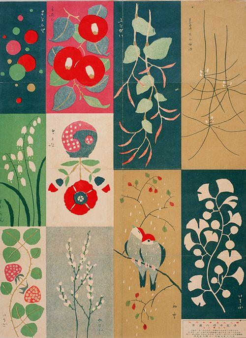 「竹久夢二とアール・ヌーヴォー」展開催 - 暮らしを彩る和洋を融合したデザイン120点を展示の写真3