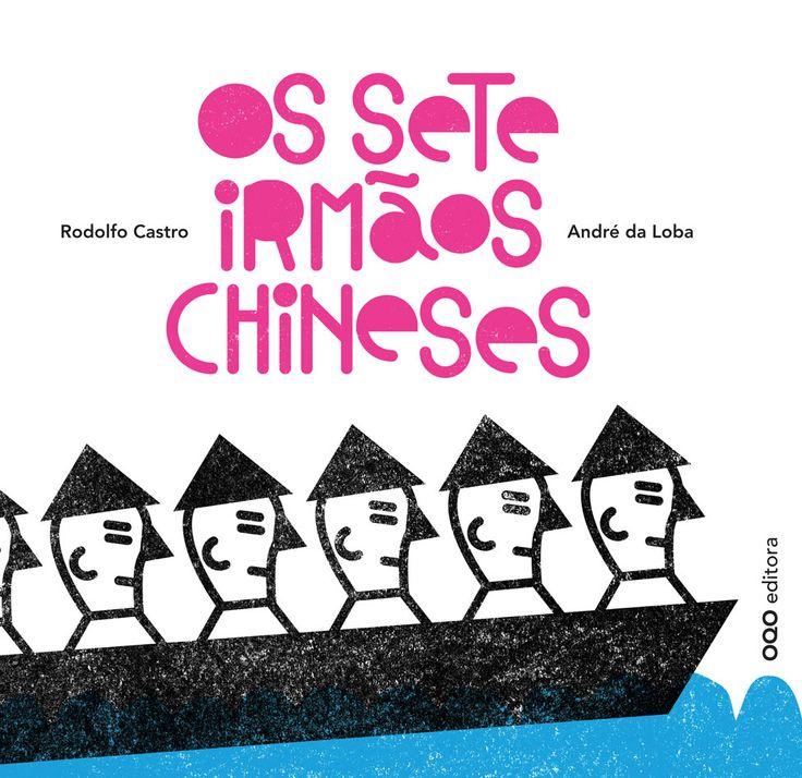 Os sete irmãos chineses