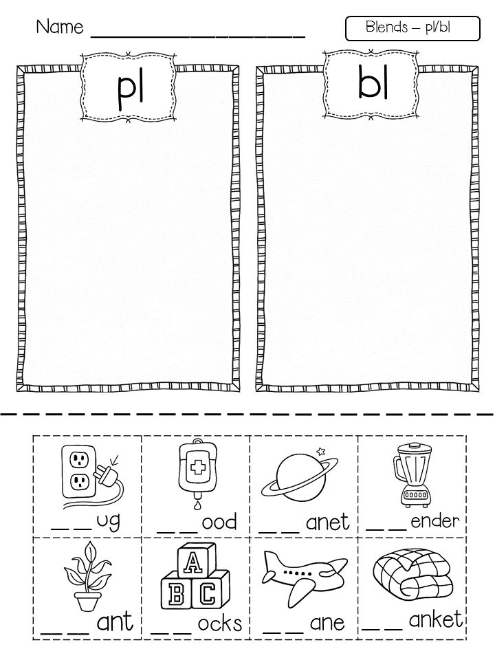 Flying into First Grade: Sunday Scoop and a Freebie!!!