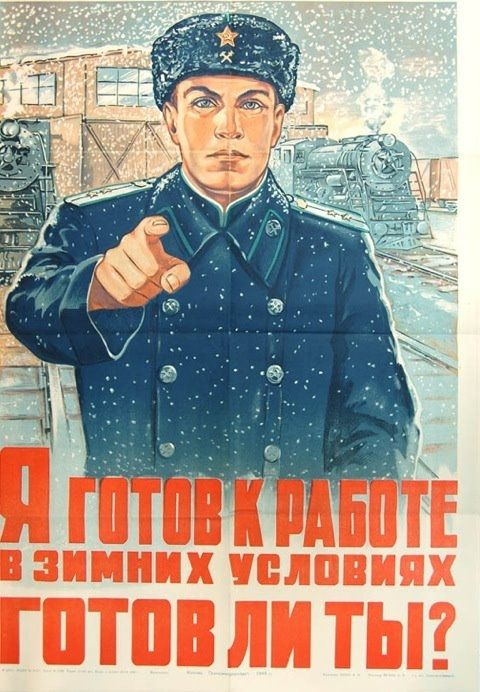 """""""I am ready to work in the winter conditions. Are you?"""" USSR railroad poster."""