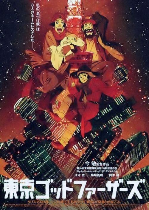 Movie Posters - Movie Posters : Tokyo Godfathers 2003, Satoshi Kon  Movie Posters  :    Tokyo Godfathers 2003, Satoshi Kon