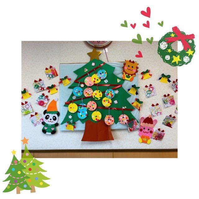 【アプリ投稿】12月壁面 | みんなのタネ | あそびのタネNo.1[ほいくる]保育や子育てに繋がる遊び情報サイト