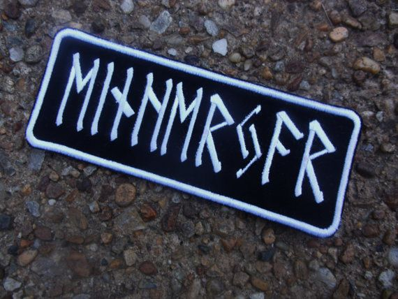 custom embroidered name patch rune norse nordic by bohemianblue                                                                                                                                                     More
