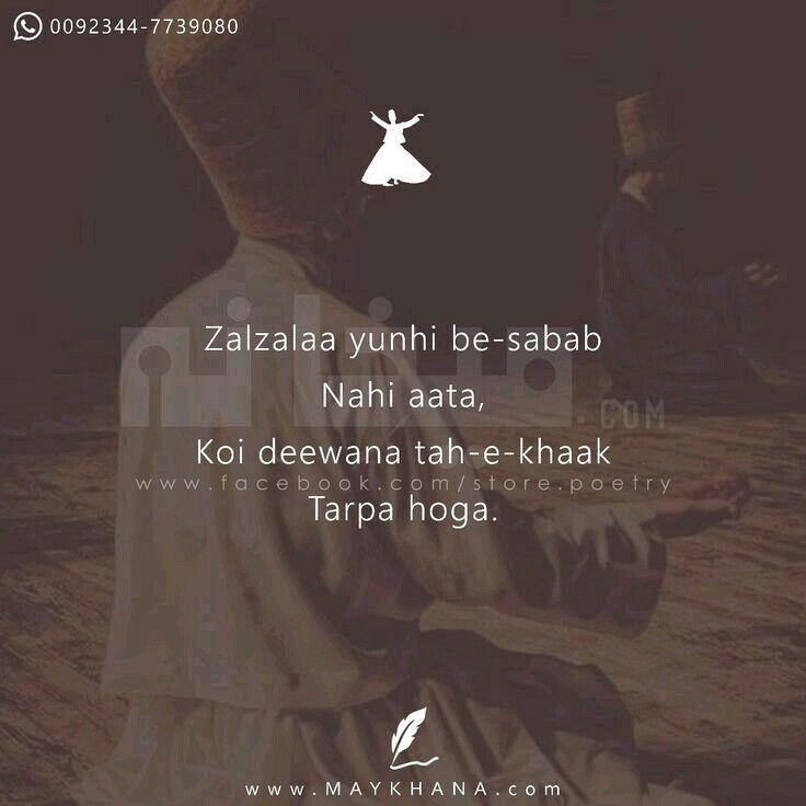 Hassanツ😍😘 | Poetry quotes in urdu, Bano qudsia quotes ...