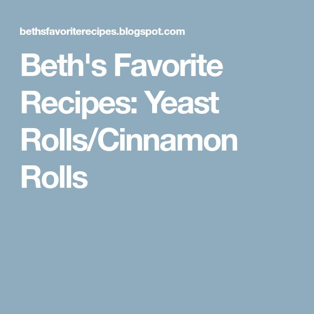 Beth's Favorite Recipes: Yeast Rolls/Cinnamon Rolls