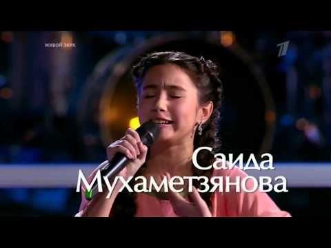 The voice kids russia 2015 Hallelujah
