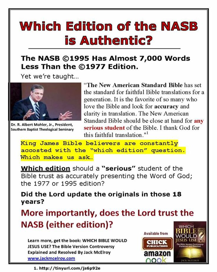 Pin by william sims on kjv bible vs other translations
