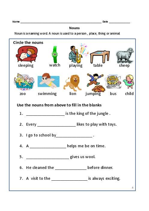 Proper Noun Worksheets 1St Grade Free Worksheets Library ...