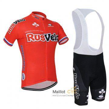 maillot cyclisme a pas cher.: maillot Cyclisme Velo 2015